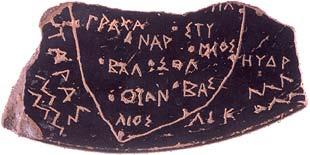 MapaSoleto Descoberta do mapa mais antigo do Ocidente pode mudar história da Cartografia moderna