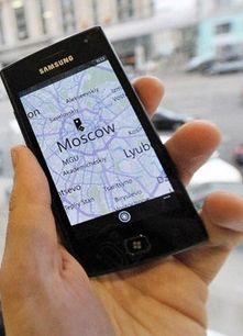 russia1 Rusia y China anuncian una alianza en navegación por satélites
