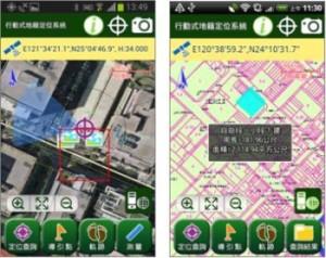 supergeo 113 Supergeo lanza la aplicación Mobile Catastral GIS 3.2