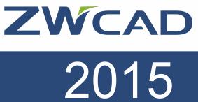 zwcad-2015-lancamento-novas-funcionalidades