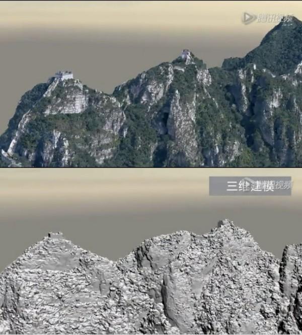 The Great Wall of China1 La Muralla de China tiene un proyecto de Modelaje en 3D