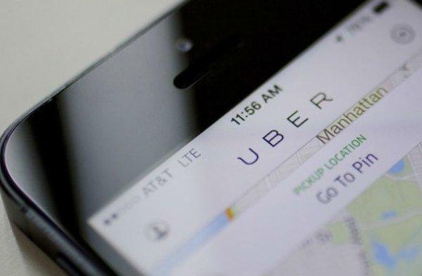 uber7 1858x581 Uber adquire deCarta, startup de mapeamento e localização