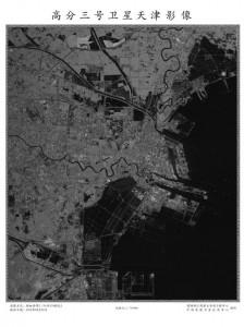gaofen 224x300 Gaofen 3, satélite SAR de alta resolução da China, envia primeiras imagens à Terra