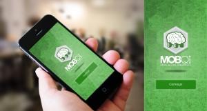APP MOBQI tela 01 300x161 Novo app converge serviços de mobilidade urbana numa única plataforma