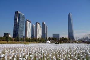 songdo coreia do sul 300x200 Opinião   Cidades inteligentes: uma questão de infraestrutura