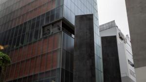 echo 300x168 IPT fornece apoio tecnológico no Instituto Moreira Salles em São Paulo
