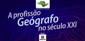 a profissao do geografo no seculo 21 300x144 Evento em São Paulo debate a profissão do Geógrafo no século XXI